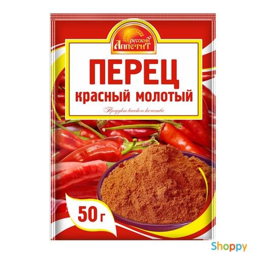 Как сделать молотый красный перец