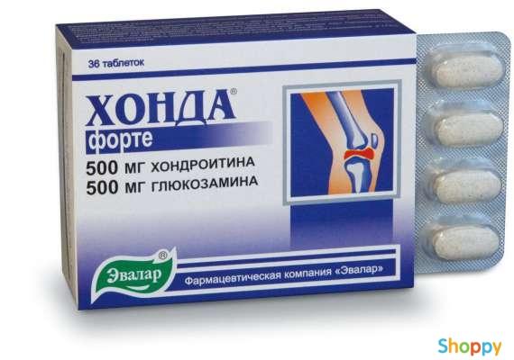Витамин с для суставов какое питание при болезни суставов