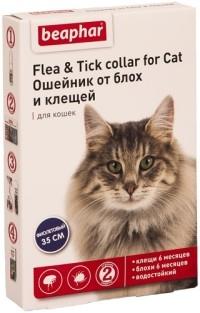Рулетки для собак Flexi купить в интернет магазине OZON