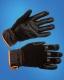 Перчатки утепленные Варм Эффект