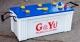Аккумуляторная батарея G&YU для грузового транспорта