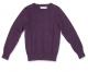 Джемпер для мальчика Born фиолетовый