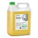 Жидкое крем-мыло Grass Milana, канистра 5 литров
