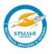 Значок  Крылья Сахалина