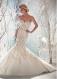 Свадебное платье  Мод.1962