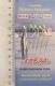 Гирлянда рыболовная  Кобра № 6.8, серебряный крючок, салатная нить