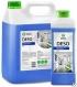 Средство для чистки и дезинфекции Grass Deso C10