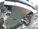 Металлическая защита днища автомобиля