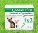 ЦАМАКС 2,0 энтеросорбент для собак и щенков мелких и средних пород