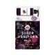2-х ступенчатая детокс-система для упругости кожи Wonder Bath Super Vegitoks Mask Purple, 3мл+25мл