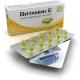 Витамин E №20 капс х 0,25 мг